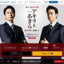 WOWOWドラマ『アキラとあきら』と、『半沢直樹』『花咲舞』の知られざるつながりとは?