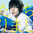 7.9%スタートの窪田正孝主演『僕たちがやりました』9時台で「不快な人間を見せる」という試みは成功するか