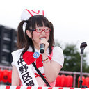【PR】婚姻届は中野区役所に! メトロポリちゃんV、笑顔で結婚報告「東京に乾杯!」