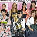 """存続危機の「AKB48じゃんけん大会」 人気メンユニット参戦表明で""""忖度""""大会に?"""
