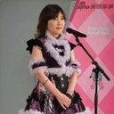 「AV女優になって!」「顔を見ただけで興奮する」稲田朋美氏辞任で、中国人が熱烈ラブコール
