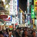 """外国人観光客の6割は「もう二度と行きたくない」!? 韓国の""""観光価値""""が暴落中"""