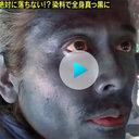 """テレビ朝日『陸海空』大ブレークで""""ナスD""""超絶人気! ライバル局が引き抜き指令も"""