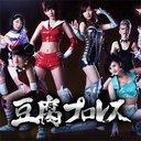 """いよいよ最終回! 宮脇咲良の敗北と、AKB48が探し求めた""""アツさ""""の先『豆腐プロレス』"""