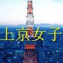 「30歳までに結婚したかった」鹿児島出身女子が、1年で離婚後も東京に留まるワケ/上京女子・ケース6