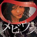 「リアリティを高めるため」と弁明も……韓国映画界の鬼才キム・ギドクに暴行&ベットシーン強要疑惑