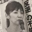 """斉藤由貴は不倫でなく""""セカンドパートナー""""!? 謎の擁護を展開する「女性自身」"""