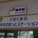 一度行ったら脱出困難な町……日本有数の謎地域(褒めてる)!? 和歌山県上富田町に観光案内所が誕生