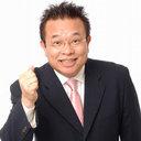 """【島田洋七""""がばい""""独占手記/第1回】「消えた」と言われて……講演会年200本!"""