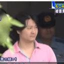 """傷害で逮捕の""""速水もこみちの弟""""表久禎容疑者、「頭は兄より自分のほうがいい」と吹聴していた"""