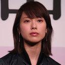 """戸田恵梨香と成田凌の熱愛をスクープした「フライデー」が""""激オコ""""なワケとは"""