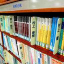 「図書館の選書を理解していない」と、厳しい指摘も……「文庫本の貸し出しやめて」の要望に図書館関係者は唖然