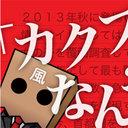日々の風俗代が無料に!? あの風俗界のミシュラン・kaku-butsuが関西上陸!!