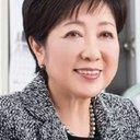 小池百合子・希望の党が掲げる「寛容」は誰のための寛容か。都合よく利用される「LGBT」
