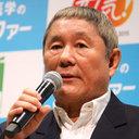 水道橋博士と太田光が18年ぶりに対峙! テレ東生放送「ビートたけし不在」の醍醐味
