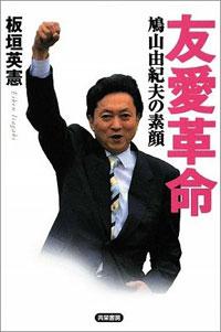 hatoyamachina.jpg