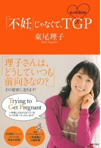 higashioriko0225.jpg