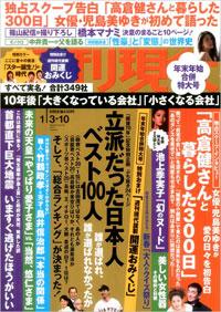 000motoki1225.jpg