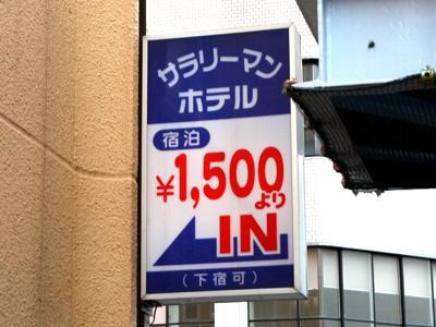 00nagoya_hotel.jpg