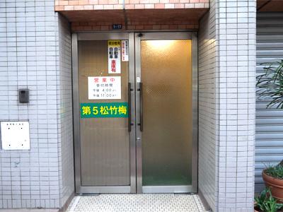 01nagoya_hotel.jpg