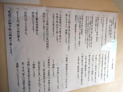 02nagoya_hotel.jpg