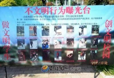 学生カップルのキス現場を盗撮して晒し者に! 中国でトンデモ懲罰が横行中の画像1