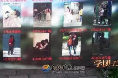 学生カップルのキス現場を盗撮して晒し者に! 中国でトンデモ懲罰が横行中の画像2