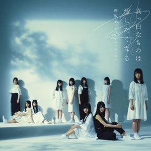 好調の欅坂46アルバム「作品としては浅薄、商品としては最高」の声 暗い曲ばかりでメンバーのメンタルは危険?の画像1