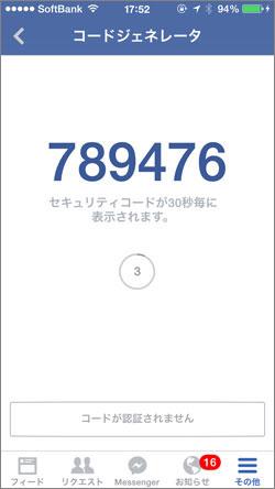 072602.jpg