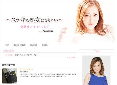 エロトリプルタイトルマッチ!? 3人の「元芸能人熟女」が同日、同メーカーでAV発売への画像1