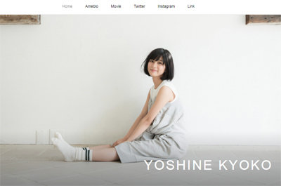 映画でもフジテレビの呪い!? 実写版『ここさけ』大コケで、芳根京子の商品価値も暴落危機にの画像1
