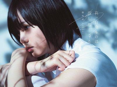 絶対エース・平手友梨奈の体調不良離脱で見えた、欅坂46の死角とは?の画像1