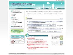 080811_aigo.jpg