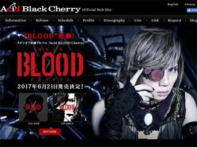 Acid Black Cherryのツアー中止でヘドバン論争再燃! 専門家は「振る前にストレッチを」と……の画像1