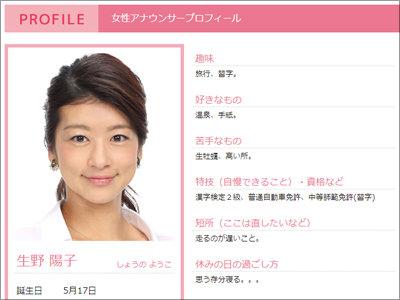 0821_shono.jpg
