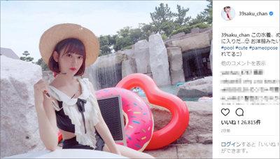 宮脇咲良、水着ショット披露に「リアル天使!」と絶賛の声 世界一美しい顔選出に期待高まるの画像1