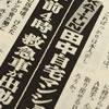 yuukorinpachinko.jpg