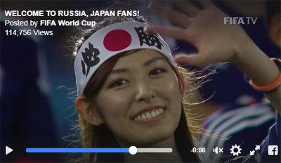 元アイドリング!!!の橘ゆりか「FIFA.TV」映り込みでサッカー仕事激増も?の画像1