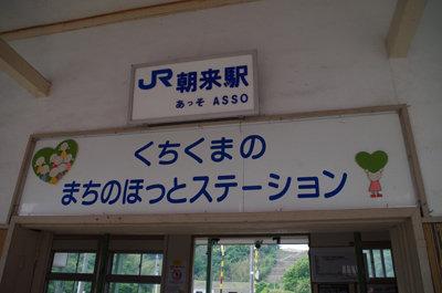 一度行ったら脱出困難な町……日本有数の謎地域(褒めてる)!? 和歌山県上富田町に観光案内所が誕生の画像2