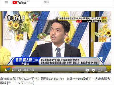 民進党・山尾志桜里議員とダブル不倫疑惑の倉持弁護士に党内から非難の声「ゲスすぎる!」の画像1