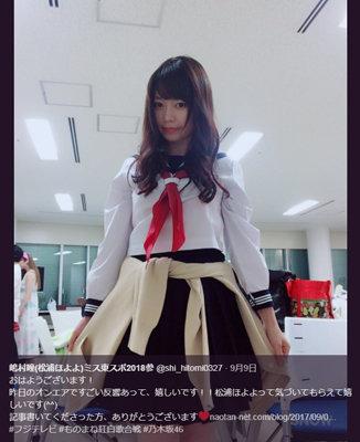 『ものまね紅白歌合戦』乃木坂46・白石麻衣に扮した「普通に可愛い」美人は誰だ!?の画像1