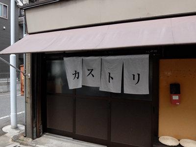 なぜ、人はそこに集うのか? 新店舗には喫茶ルームもできた「カストリ書房」に、サウダーデを見たの画像1