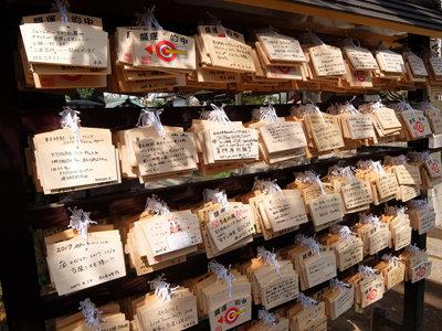 参拝すればチケットが当選する? 皆中稲荷神社で聞いた、本当の御利益の意味の画像2
