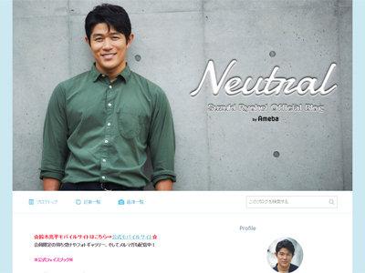 大河の撮影と並行して、3週間の舞台出演も……NHK『西郷どん』主演・鈴木亮平は大丈夫かの画像1