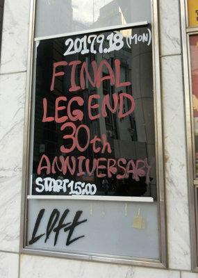 「おニャン子クラブは永遠です!」おニャン子クラブ解散30周年イベントレポートの画像1