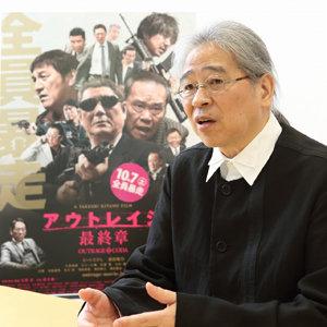 北野武監督を支え続ける森昌行プロデューサーが語る『アウトレイジ』三部作の舞台裏と北野映画の今後(前編)の画像1