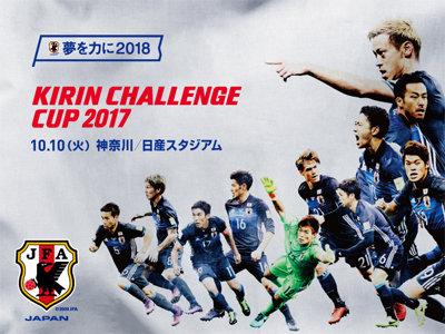 「客も入らない、強化にもならない……」サポーターにも見抜かれた日本サッカー協会のホーム偏重主義の画像1