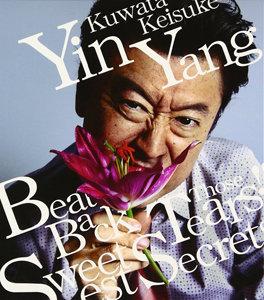 桑田、安室、タモリの出演可否よりも……糾弾すべきは『NHK紅白歌合戦』の莫大な受信料垂れ流しだ!の画像1