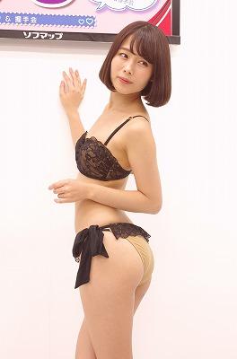 「目指すは抱きたいアイドル」潮田ひかる、2年ぶりの新作で、エロくなった素の自分を披露!の画像3