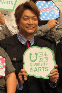 元SMAP・香取慎吾のイベントに、ついに飯島三智マネジャーが現れた!「異常な拒絶反応でキレまくり……」の画像1